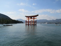 Miyajima's Famous Floating Gate